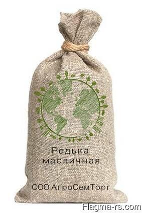 Редька масличная (от лат. Raphanus Sativus)