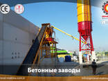 Стационарные бетонные заводы Diamond 60 - фото 2