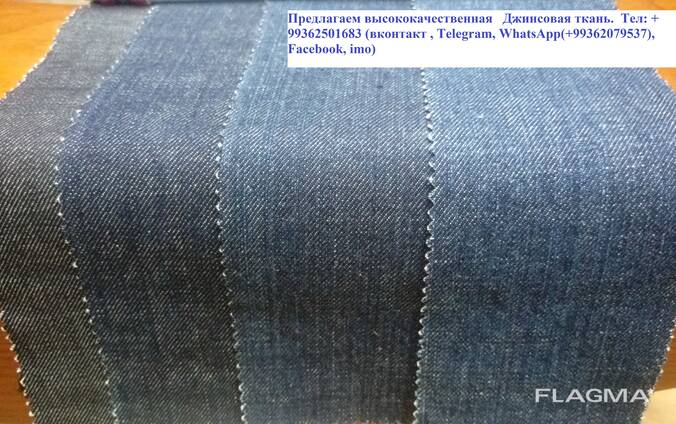 Denim high quality for wholesale